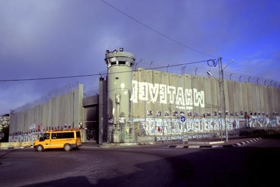 Tomiello barriera israeliana034.jpg